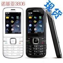 诺基亚 N3806 全新正品电信CDMA天翼直板手机 Nokia/诺基亚1000台 价格:218.00
