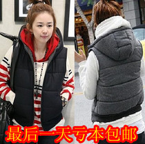 2013秋冬装 新款韩版 瑞丽时尚 女装百搭加厚 马甲/马夹小外套 棉 价格:28.00