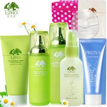 优资莱套盒正品专柜 优资莱植物宣言水感套装正品 补水保湿化妆品 价格:126.00