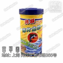 五皇冠 百草园水族馆 海豚 薄片鱼粮 50克 鱼缸热带鱼鱼食鱼粮 价格:9.00
