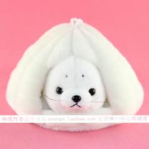 韩国Amangs原装正版海豹城堡 海豹公仔 毛绒玩具海豹 海豹房子 价格:84.55
