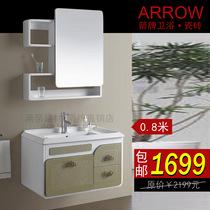 箭牌卫浴 浴室柜 新款洗面盆实木柜 陶瓷洗脸盆组合吊柜 正品包邮 价格:1399.00