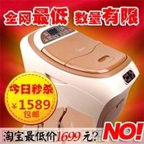 美承/美的06C28 28A洗脚盆自动按摩加热正品高端深桶足浴盆包邮 价格:1588.00