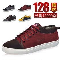 新品特价爆款正品潮鞋高档皮质反绒皮男士耐磨透气低帮鞋板鞋子 价格:128.00