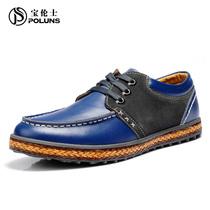宝伦士男鞋春秋新款英伦风休闲男鞋草绳低帮板鞋日常休闲鞋真皮鞋 价格:128.00