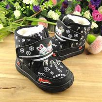 4冠冬季☆喜佳隆☆飘雪厚毛软底防滑雪地靴14-15CM 价格:18.00