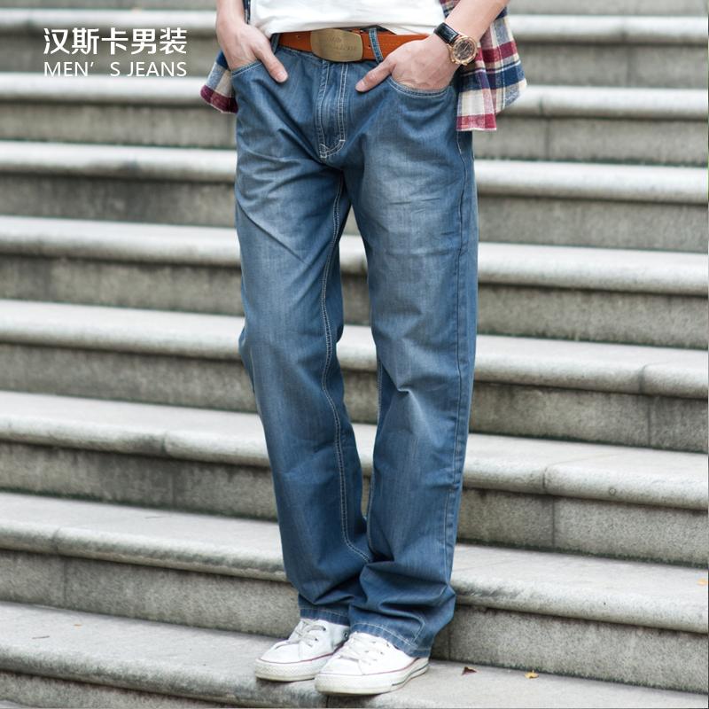 汉斯卡夏季新款浅/深蓝色超薄宽松直筒潮男士水洗牛仔裤有加大码 价格:129.00