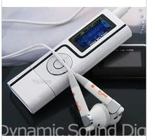 秒杀索尼大S音乐棒MP3 U盘 直插式MP4 MP3播放器8G待机超长15小时 价格:41.00