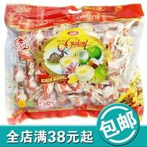 越南第一排糖进口零食正品450g克越南排糖如香惠香结婚喜糖果热卖 价格:14.80
