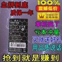 包邮 港利通KP283电池 KP285 KP288原装电池 BP28-02手机电池 价格:17.00