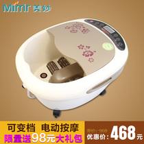 正品美妙MM12B足浴器洗泡脚盆 电全自动加热按摩深桶遥控滚轮特价 价格:468.00