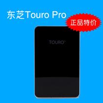 送电影200G 日立移动硬盘 1t 2.5寸1tb移动硬盘 touro pro 7200 价格:502.86