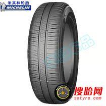 全国包邮包安装 米其林 185/55R15 XM2 轮胎 海马2新嘉年华丘比特 价格:645.00