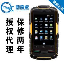 雷神AGM ROCK V5 安卓2.3联通3G双卡双待三防智能手机 价格:1288.00