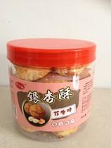 江苏徐州美味零食 坚果特产银杏酥 特价促销 150g罐装 满百元包邮 价格:9.99