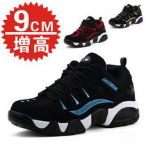 男士潮流隐形男式内增高鞋男鞋韩版日常运动休闲鞋子透气8厘米8cm 价格:135.00