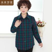 中老年女装秋冬装棉衣薄款时尚格子衬衫夹棉加厚衬衣妈妈服装1230 价格:118.00