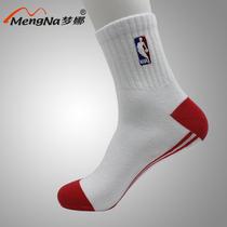 梦娜男士袜子 NBA系列男士休闲精梳棉袜子 运动休闲男棉袜 男袜子 价格:9.50