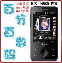 二手多普达 HTC Touch Pro  T7272/T7278 滑钻 WIFI  3G 安卓手机 价格:78.00