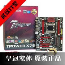 新IT堂 biostar/映泰 TPOWER X79 旗舰级主板 LGA 2011 i7 3930K 价格:1399.00