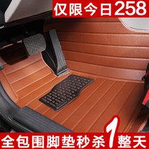 优途 大全包围新迈腾速腾福克斯奥迪A6L逸动世嘉现代i30汽车脚垫 价格:258.00