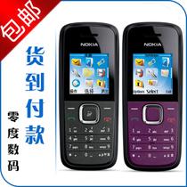 Nokia/诺基亚 1506 电信CDMA天翼手机 学生机备用机 超长待机现货 价格:99.00