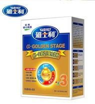 雅士利a金装三段 幼儿配方奶粉 乳清蛋白 400g盒 价格:45.00