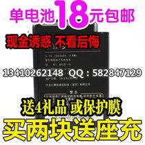包邮 酷派 CPLD-19 7295 5895 2718 8720 8295 8195 电池 价格:5.00