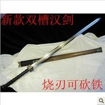 特价汉剑龙泉宝剑正品吴京汉剑镇宅刀剑辟邪双槽龙泉剑长款未开刃 价格:1650.00
