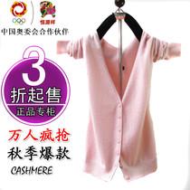 【天天特价】羊绒衫春秋针织开衫圆领V领韩版外套女纯毛衣低领 价格:79.00