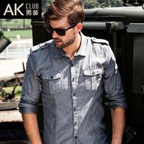 【AK男装】2013秋款全棉法兰绒军款长袖衬衫休闲肩章特工衬衣 价格:139.00