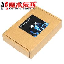 冷火漂浮道具 漂浮火球 电影 大魔术师 梁朝伟 冷火套装 价格:8.00