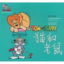 现货青少: 猫和老鼠-乘猫之危  凤凰出版传媒集团,译林出版社 价格:11.59