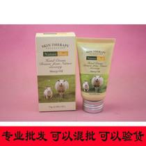 批发Nature shop  自然肤源有机绵羊油护手霜 75g 滋润保湿 正品 价格:18.00