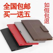 包邮ASUS华硕手机平板电脑Pad Fone2A68保护套PadFone2皮套保护壳 价格:58.00