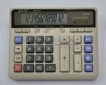 限区包邮 计算器 银行 财务用 佳灵通AR-2135 电脑按键 计算机 价格:35.00