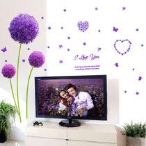 包邮 电视沙发背景墙婚房创意家居贴花房间装饰墙贴纸 紫色蒲公英 价格:15.00