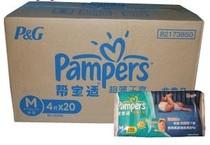 【全国包邮】帮宝适超薄干爽纸尿裤M4中号80片新款新老包装随机 价格:89.00