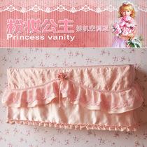 猛士美居 粉妆公主挂机空调罩挂式套韩式带内胆粉色格力大金2匹p 价格:150.40