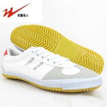 双星专柜正品排球鞋 运动鞋排球男女帆布鞋 羽毛球鞋大码45/46 48 价格:17.80