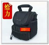 升级给力版 柯达相机包 Z981 Z612 Z812 Z650 Z740 Z710包 长焦包 价格:39.80