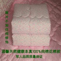 手工新疆棉花棉被芯褥子絮垫被学生被胎春秋冬被被加厚单双人被子 价格:26.40