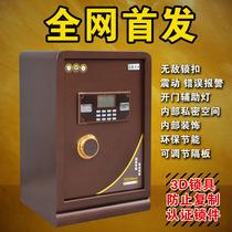 专柜保险柜60CM高保管箱家用商用双报警保险箱 内置照明 特价包邮 价格:488.00