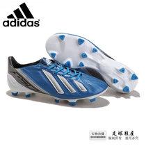 新款阿迪达斯足球鞋 正品梅西七代F50三角钉TPU胶钉袋鼠皮足球鞋 价格:220.00