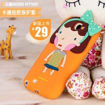 奴玛尼 韩国三星N7100硅胶手机套Note2保护套I9500盖世4手机壳S4 价格:29.00