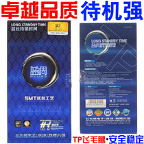 蓝调TP 三星M608 J608 M519 T339 M619 F110 F619 G618 E748 电池 价格:22.00