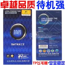 正品蓝调TP 酷派F69电池6168H手机电池N68电板6268U CPLD-27电池 价格:26.00