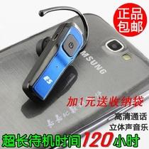 康佳K60 D720 W970手机蓝牙耳机无线立体声高清通话低辐射上下曲 价格:138.00