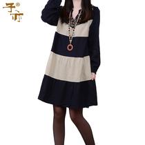 子亦 2013秋装新款胖MM宽松大码v领长袖亚麻绣花拼接显瘦连衣裙 价格:138.00
