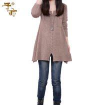 子亦  2013秋装新品韩版宽松大码知性优雅女装超柔软长袖毛衣 价格:148.00